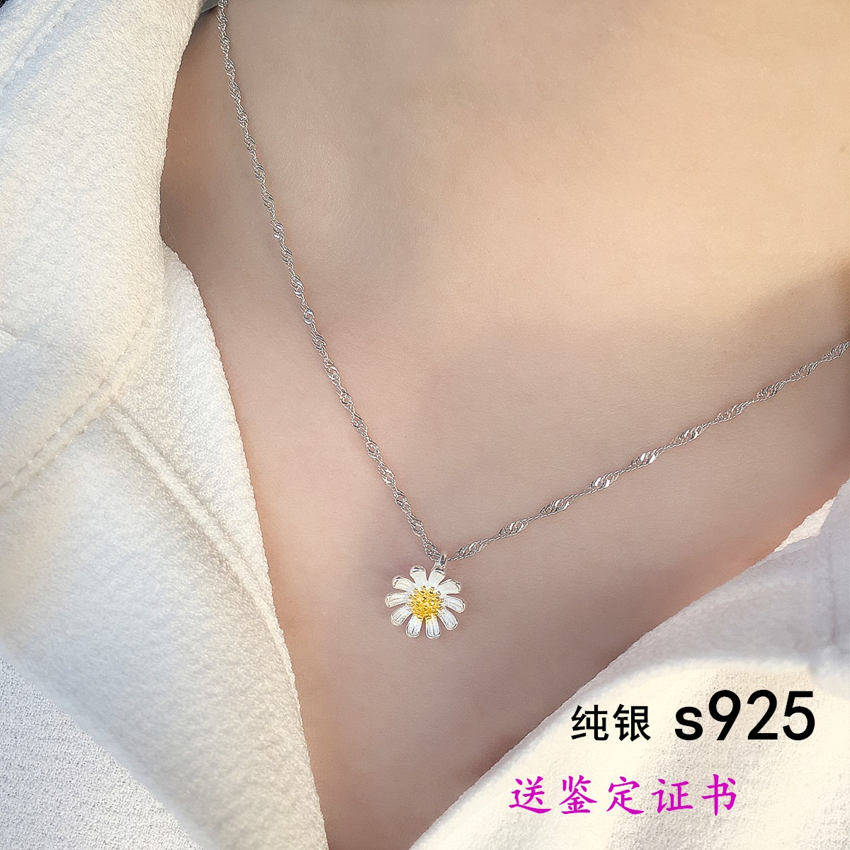 S925 Sterling Silver Necklace sweet little Daisy Flower Pendant super fairy silver clavicle chain for Valentines Day