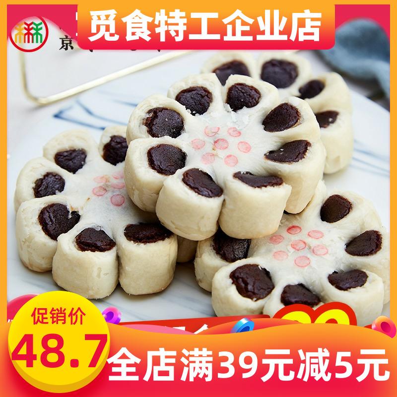 三禾枣花酥6块枣泥早餐点心全国小吃特产糕点零食散装