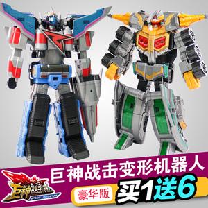 奥迪双钻巨神战击队2金刚变形机器人豪华版太阳战击王天星球玩具