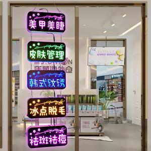 美容院玻璃橱窗装饰发光字led灯箱
