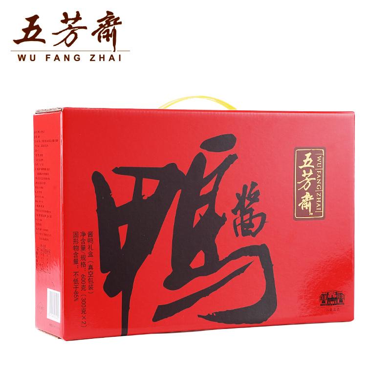 包邮 新鲜日期 五芳斋酱鸭 嘉兴五芳斋300克*2袋 真空酱鸭礼盒