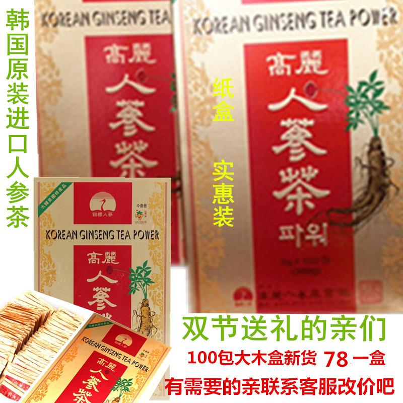 贈り物の佳品韓国の輸入鶴標高麗人参茶(紙箱100包)紅参茶双節好礼
