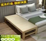 包邮床加宽加长 实木拼接床松木床架单人床双人床婴儿护拦床定做