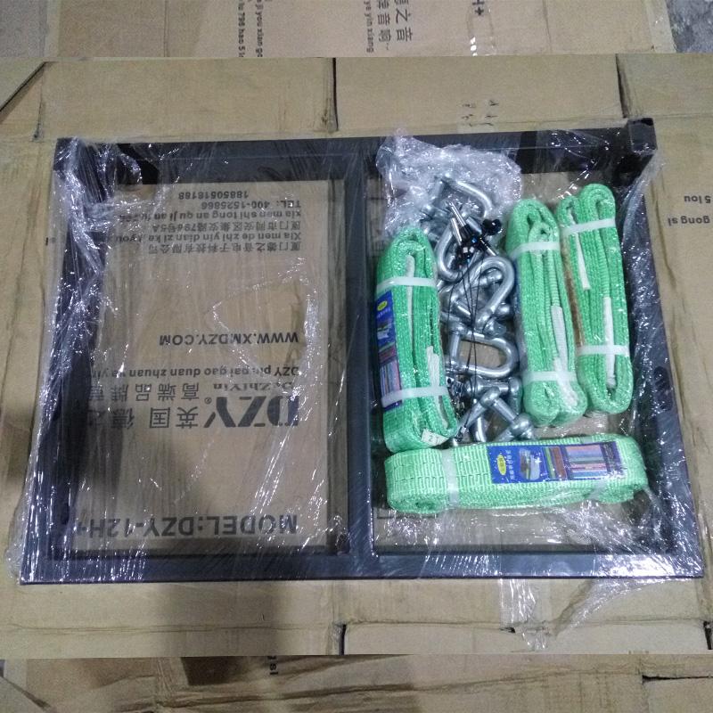 厂家直销定做款线阵音响单12音箱线阵配件钕磁喇叭音箱配件