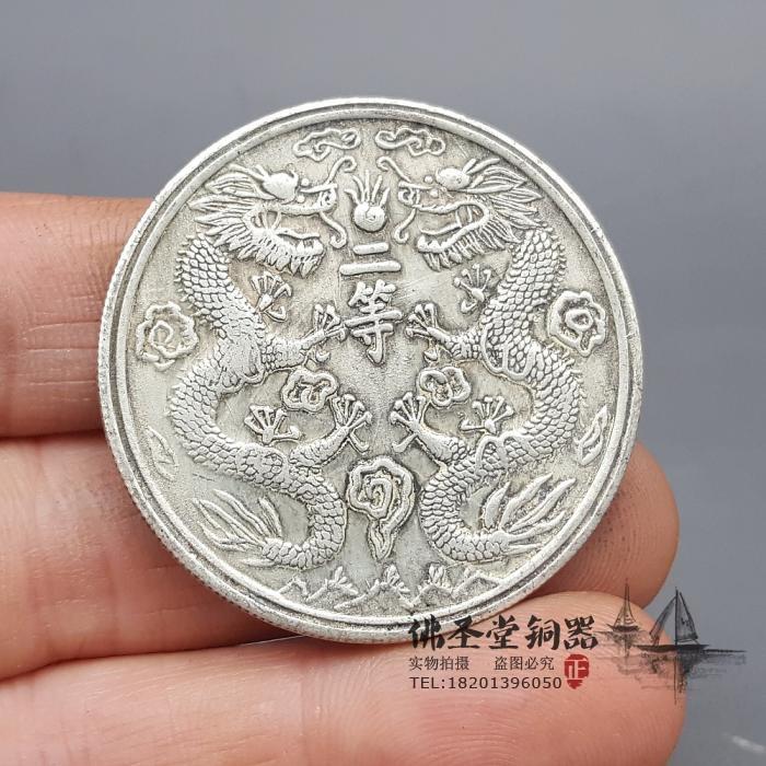 Монеты и купюры Гонконга и Макао Артикул 606070987329