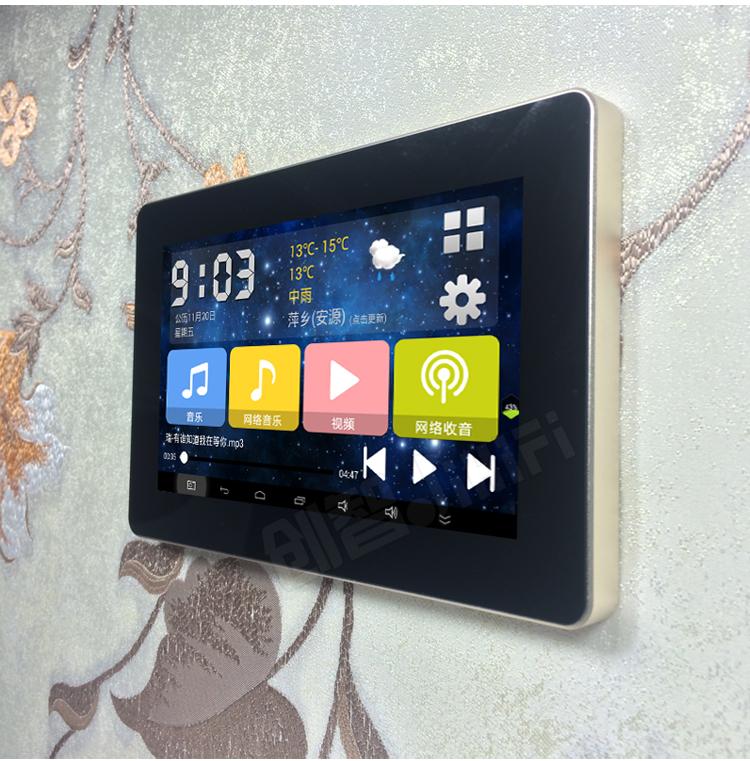 别墅必装7寸WiFi家庭背景音乐系统套装 吸顶喇叭音响功放主机大气