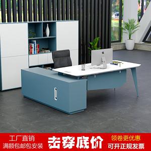 老板办公桌主管桌组合简约现代欧式总裁桌个人财务电脑桌商务大气