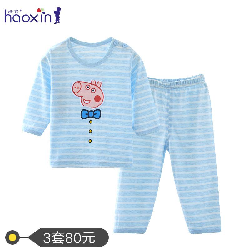 竹纤维婴儿内衣