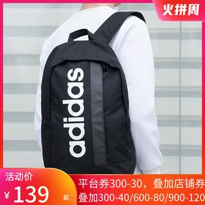 阿迪达斯男包女包2020夏季新款运动双肩包学生书包旅行包DT4825