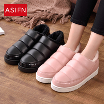 Cotton Slippers female winter bag and couple home indoor waterproof anti-skid hairy skin warm thick bottom moon shoe man