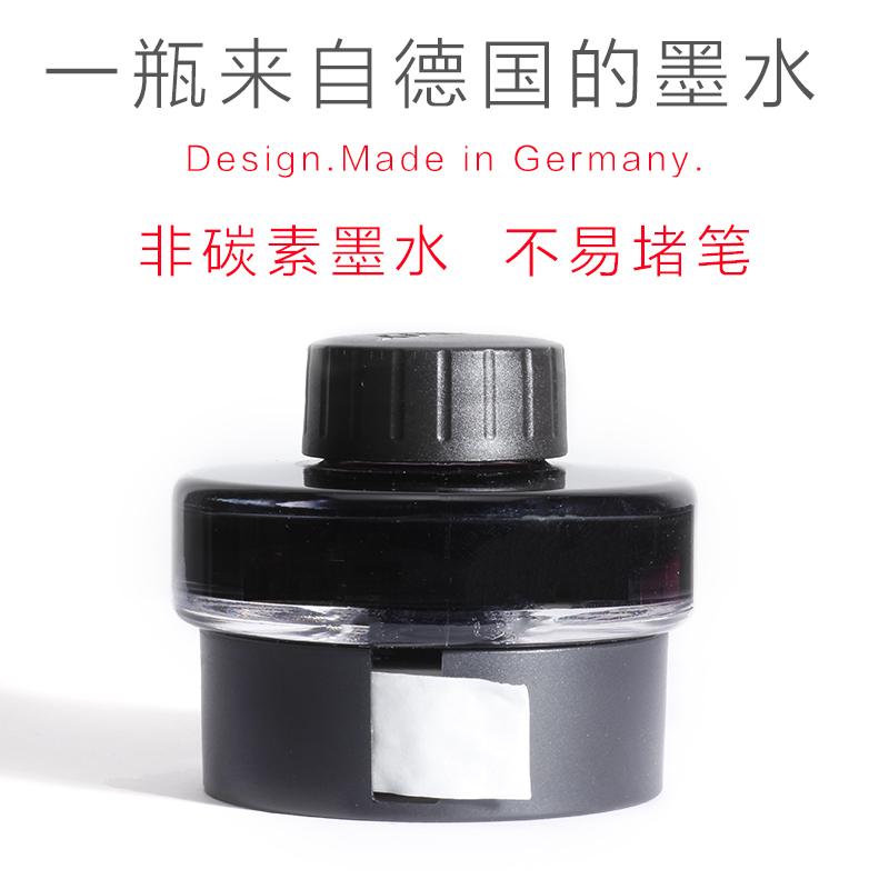 原装德国lamy钢笔用凌美墨水T52纯黑蓝红色彩色 50ml非碳素不堵笔