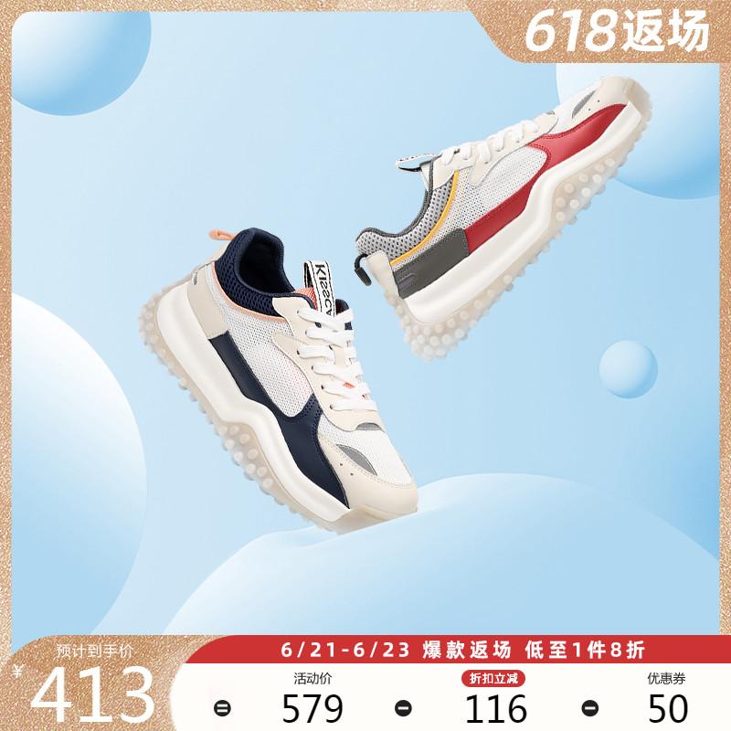 [林依轮推荐] 接吻猫奇趣豆老爹鞋2021夏新款网面运动鞋