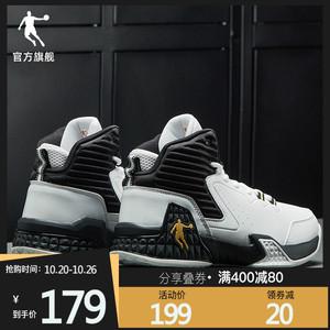 乔丹篮球鞋男鞋高帮革面加绒保暖运动鞋2021秋冬新款男士防滑球鞋