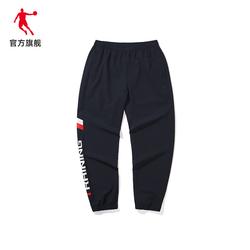 【商场同款】乔丹运动裤男2021秋季新款休闲宽松简约运动裤卫裤男