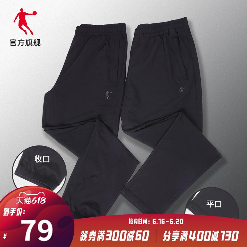 乔丹运动裤男2021夏季新款宽松梭织速干裤子男士束脚卫裤休闲长裤