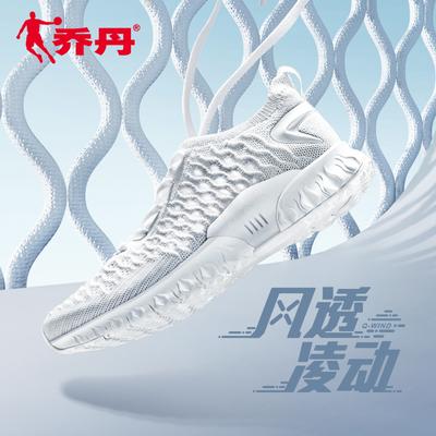 【风行8代】乔丹男鞋运动鞋2020春季新款男士跑步鞋透气鞋子跑鞋
