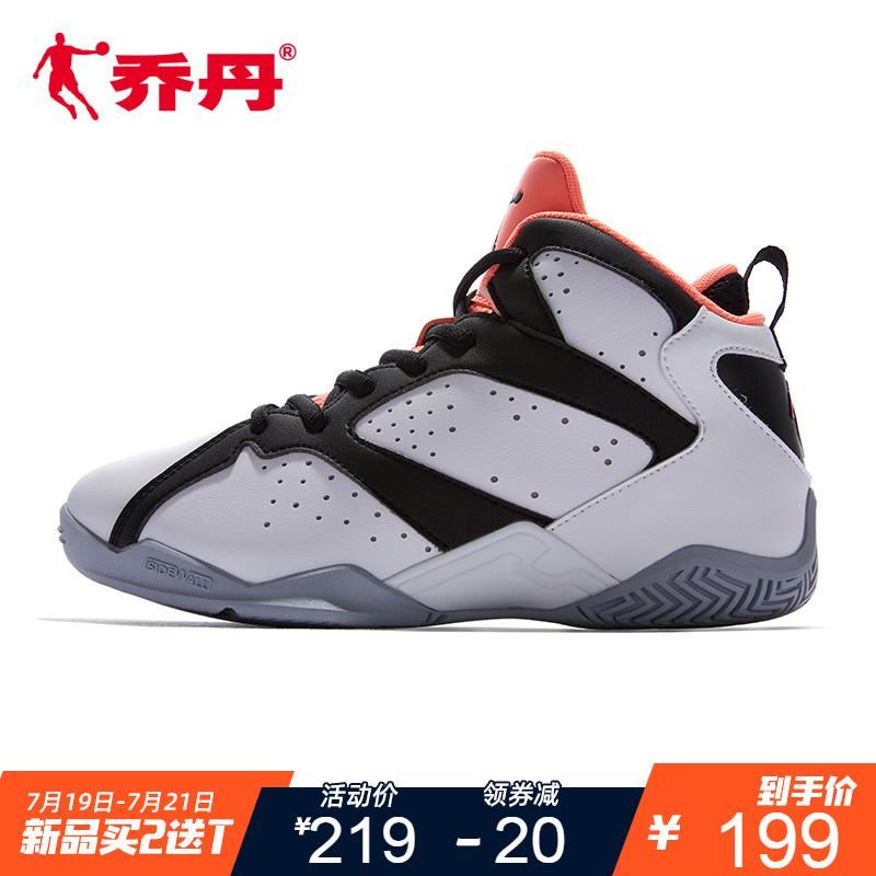 乔丹篮球鞋女2019夏季新款高帮篮球球鞋耐磨减震透气运动鞋战靴女