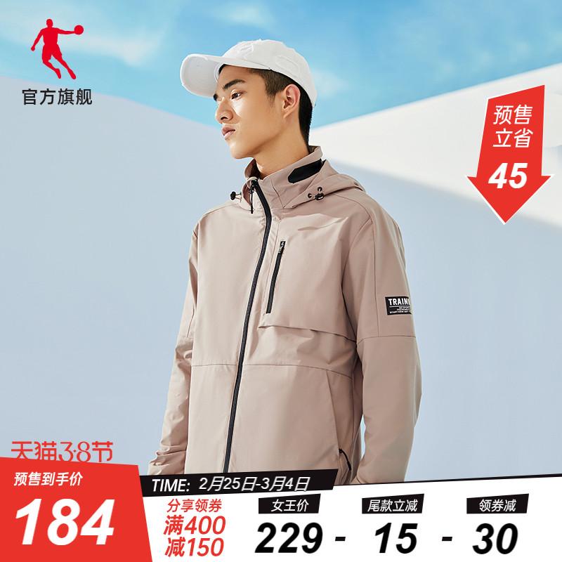 乔丹运动外套男春季新款黑色速干运动外套宽松跑步服夹克风衣2021