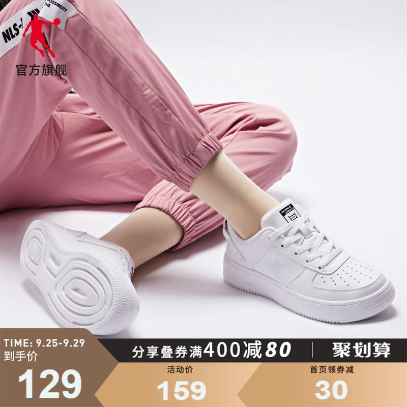 乔丹女鞋2021秋季新款休闲鞋空军一号鞋子情侣板鞋小白鞋男运动鞋
