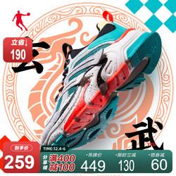 【玄武】乔丹运动鞋男鞋2020秋冬新款保暖鞋子男休闲鞋复古老爹鞋