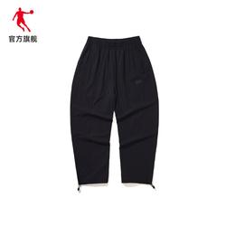 【商场同款】乔丹运动裤女2021年秋季新款运动休闲女士针织运动裤