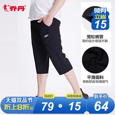 喬丹短褲男運動褲2020夏季新款黑色梭織透氣跑步休閑男士七分褲潮
