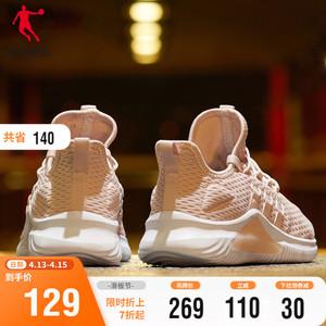 领30元券购买乔丹运动鞋女鞋跑步鞋2021夏季新款轻便减震网面透气软底跑鞋鞋子