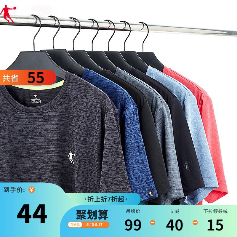 乔丹男装短袖T恤男2021夏季男士运动健身速干透气t恤健身跑步短