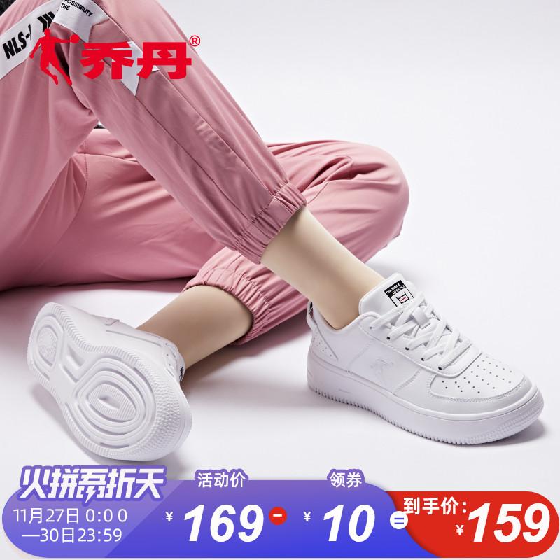 女鞋运动鞋是哪个档次的