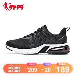 乔丹男鞋运动鞋男2019夏季新款减震耐磨气垫跑鞋轻便透气跑步鞋男