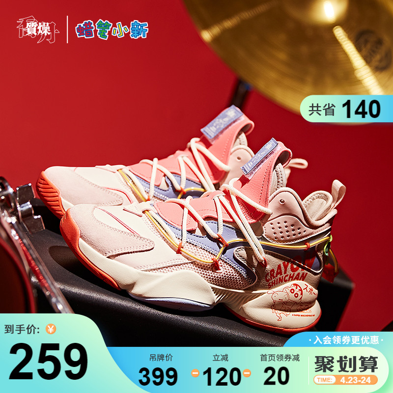 Jordan dry crayon small new joint basketball shoes women's shoes 2021 summer new women high-top casual ball shoes
