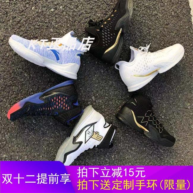 安踏篮球鞋男kt3/4克莱汤普森3/三代低帮高low正品黑豹要疯2战靴