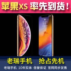 现货闪发Apple/苹果 iPhone XS XSMax港版iphone 9XR苹果手机