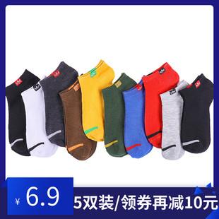 透气袜子男短袜男士船袜涤棉吸汗短筒夏季薄款低帮浅口运动隐形袜