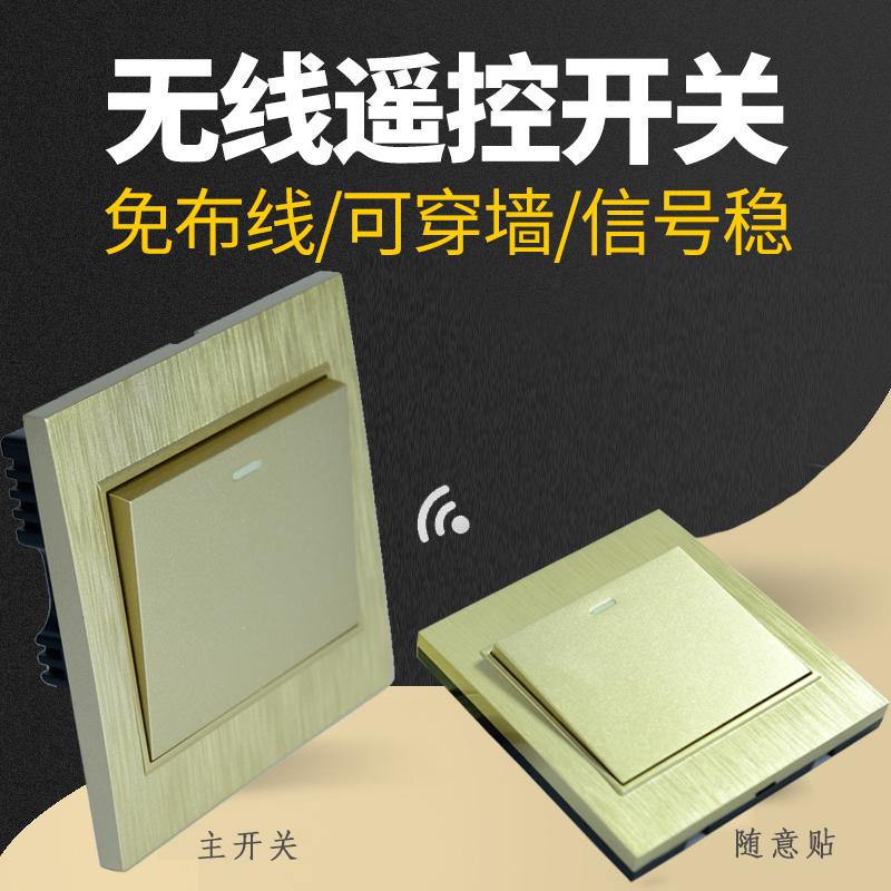 海乐免布线智能遥控开关 220V单路灯具无线随意贴双控面板 穿墙