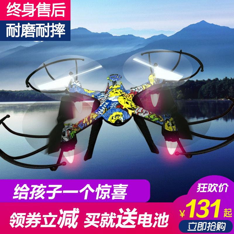 無人機のおもちゃはハイビジョンの子供のリモコン飛行機のおもちゃの男の子の小学生の無人機の4軸の飛行器がありません。