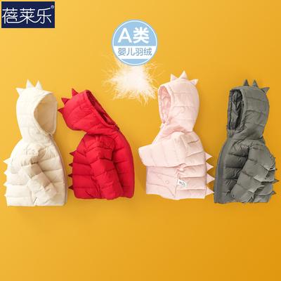 婴儿童羽绒服秋冬装外套装女童加厚新年男童轻薄宝宝小童拜年衣服