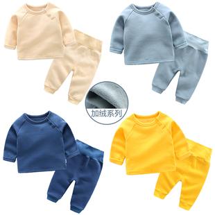 婴儿衣服0岁1男童3ins风3宝宝4秋冬5加厚保暖打底衫套装秋装女童