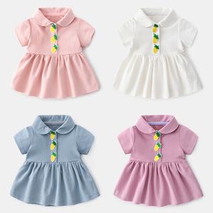女婴儿童连衣裙子春秋装宝宝春装公主裙套装衣服满月宴抓周岁礼服