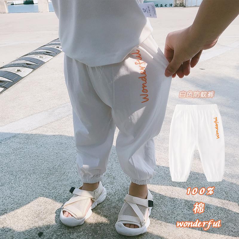 大pp裤子男童1岁3 0个月2打底裤