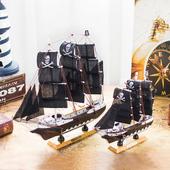 奥雅迪佳实木帆船模型装 饰摆件帆船船模海盗船模型工艺品摆设礼物