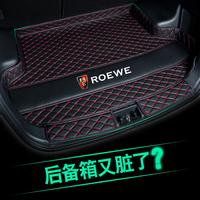 18 стиль roewe RX5 хвост Ящик колодки I6 Rx3 ei5 360 350 ei6 550 W5 коврик в багажник автомобиля