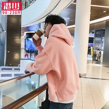 卫衣男士连帽春季韩版情侣装粉色学生潮流加肥加大码胖子休闲外套