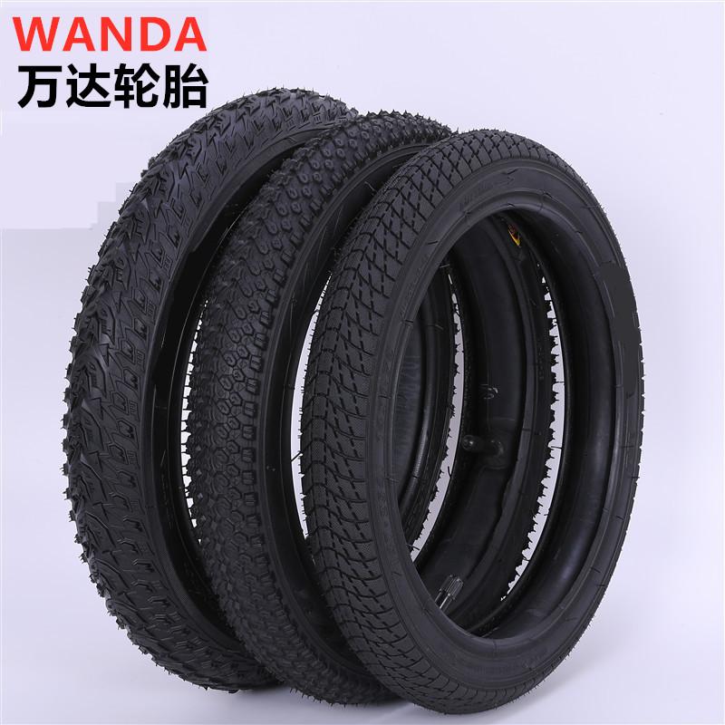 儿童自行车胎儿童车轮胎12寸14/16/18/20寸1.75 2.125单车内外胎