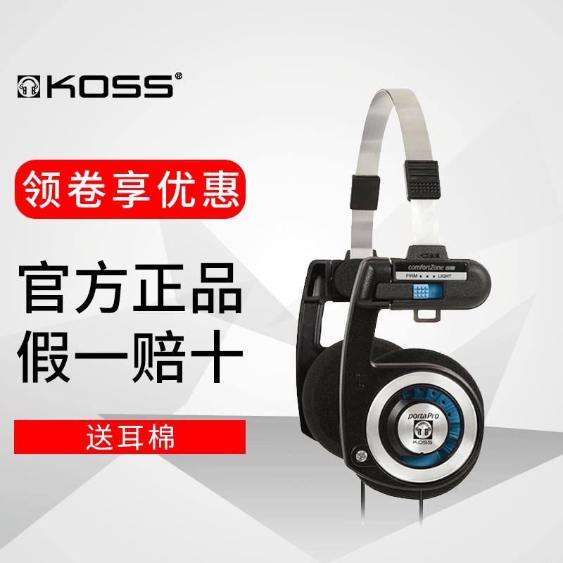 【送耳棉】KOSS/高斯 PortaPro重低音炮头戴式便携耳机koss pp