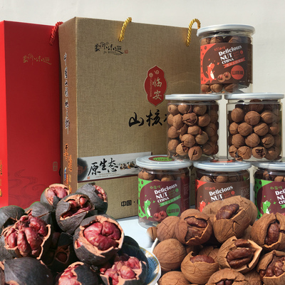 21 new Lin'an hand-peeled pecan gift box Hangzhou specialty wild small walnut pregnant woman nut snack package