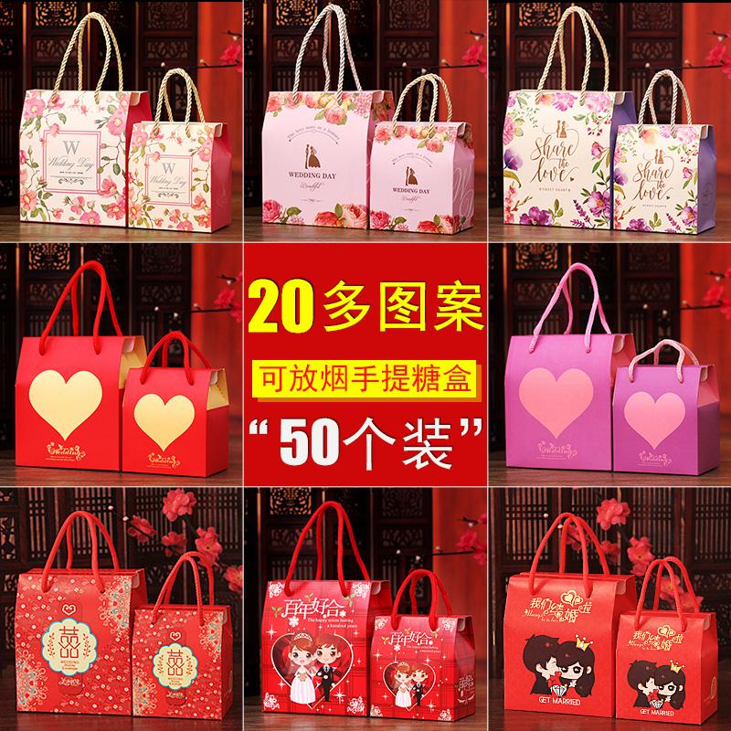结婚喜糖盒子创意喜糖礼盒韩式浪漫婚礼喜糖袋婚庆糖果盒回礼品盒
