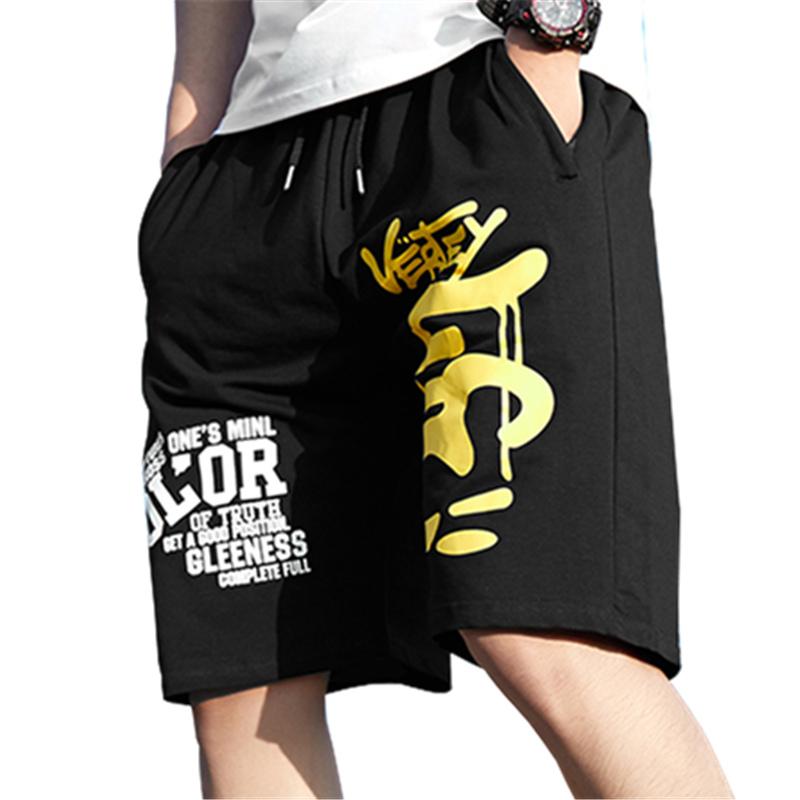 Summer fashion brand shorts mens sports loose casual pants fattening plus size six pants thin hip hop shorts