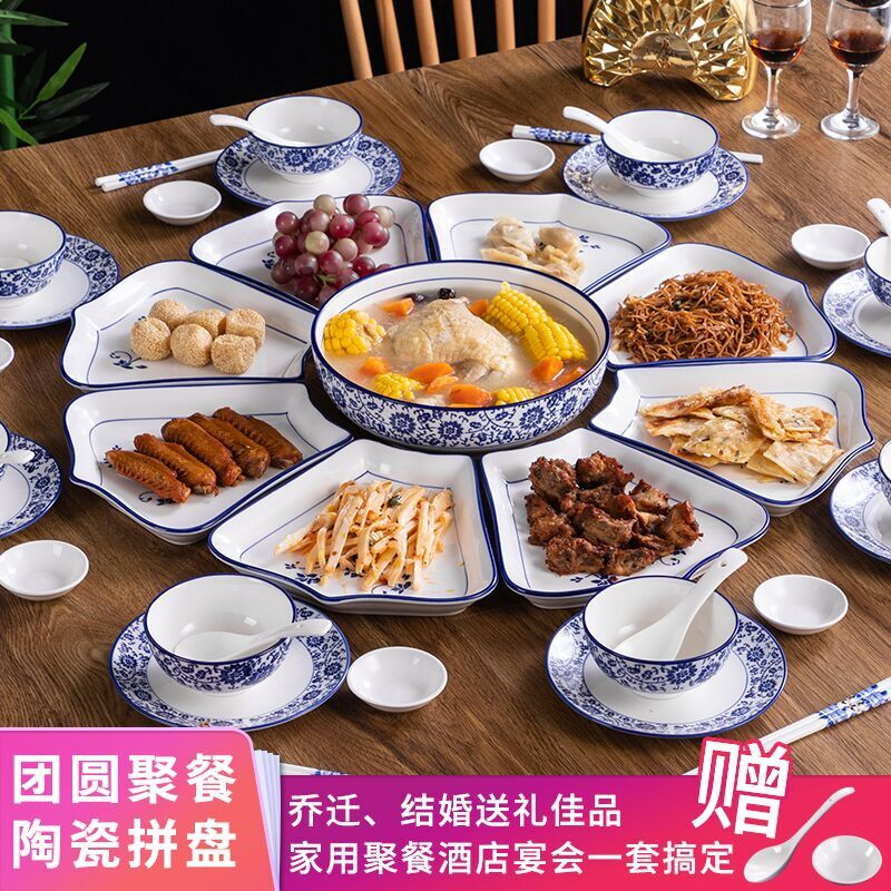 Chinese New Years round table, fan-shaped dish, family dinner plate