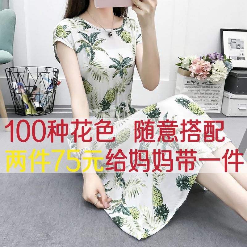 人造棉棉�I�B衣裙女夏2018新款中�L款20到30�q夏季胖mm大�a胖人子